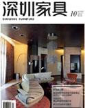 合作媒体-深圳家具